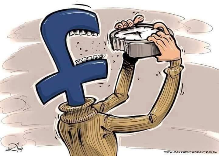 Bài văn nghị luận về mạng xã hội số 8